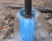 voda-pri-promyvki