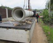 доставка бетонной трубы