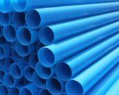 синяя труба