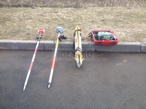 геодезическое оборудования