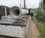 доставка-бетонной-трубы