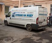доставка-оборудования