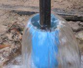 пошла-чистая-вода
