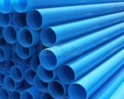 синяя-труба