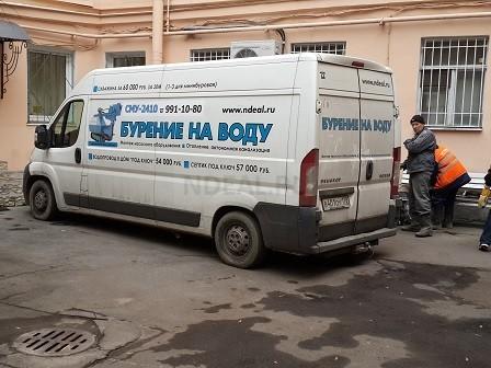 доставка оборудования и материалов