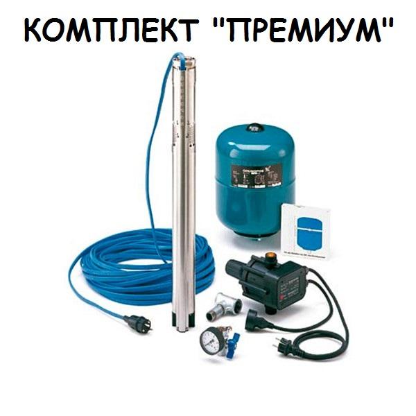 """Зимний водопровод в дом """"Премиум"""" под ключ из скважины"""