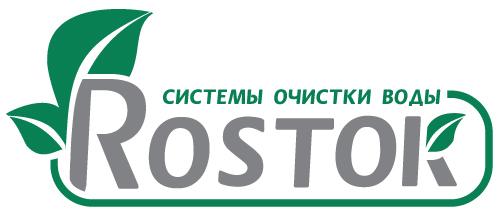 росток логотип